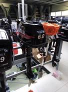 Лодочный мотор Ханкай 6 лс