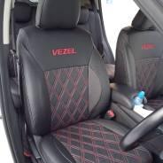 Модельные АВТО Чехлы из эко-кожи на сиденья для Вашего авто!