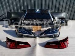 Рестайлинг Комплект Lexus Is 250 05-2013 г