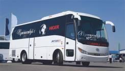Higer KLQ6928Q, 2021