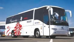 Higer KLQ6129Q, 2021