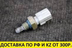 Датчик температуры ОЖ Mazda/Ford/Volvo 1.6/1.8/2.0/2.3 (OEM LF0118840)