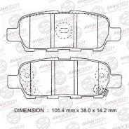 Колодки тормозные дисковые Avantech AV655