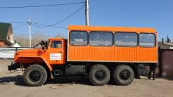 Урал 32551-0010-41, 2008