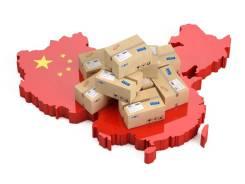 Выкуп товара в любой точке Китая, переговоры на Китайском языке