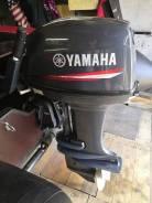 ПЛМ Yamaha