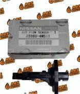 Датчик расхода воздуха Nissan 22680-4M511