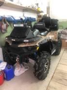 Stels ATV 850G Guepard Trophy PRO, 2017