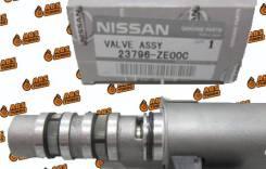 Клапан VVTI Nissan QR20DE, QR25DE, YD22ETI, VQ35DE 23796-6N200