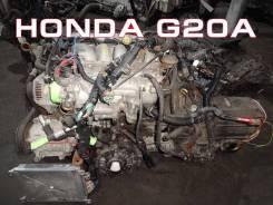 Двигатель Honda G20A Контрактный | Установка, Гарантия, Кредит