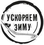 BRP Ski-Doo Expedition, 2021