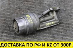 Кронштейн масляного фильтра Toyota/Peugeot/Citroen (OEM 15671-40010)
