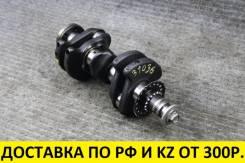 Коленвал Toyota/Peugeot/Citroen/Daihatsu/Subaru 1KR (OEM 13401-40020)