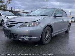 Бампер Mazda Axela, Mazda3 [B33H-50-221H-AA], задний