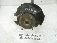 Ступица Hyundai Accent Hyundai Accent 2005, правая передняя