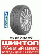 Michelin Energy XM2+, 205/60 R16 88V