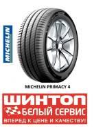 Michelin Primacy 4, 215/50 R17 95V XL