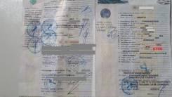 ПТС Nissan Diesel Манипулятор в Краснодаре