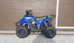 Yamaha Aerox 110, 2021