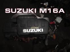 Двигатель Suzuki M16A Контрактный | Установка, Гарантия, Кредит