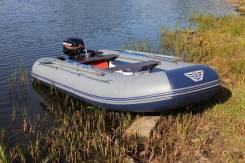 Лодка флагман 450 полимер