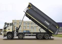 FAW CA3310 Амкар, 2021