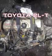 Двигатель Toyota 2L-T Контрактный   Установка, Гарантия, Кредит