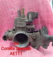 Дроссельная заслонка 4a AE111 Corolla Spassio