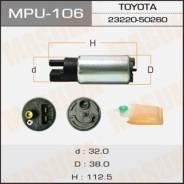 Топливный насос Masuma MPU-106 Toyota / Lexus