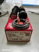 Ремкомплект ГТЦ Toyota 200-45281 Seiken