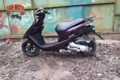 Honda Dio AF68, 2018