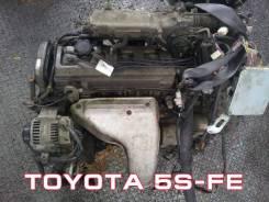Двигатель Toyota 5S-FE Контрактный   Установка, Гарантия, Кредит