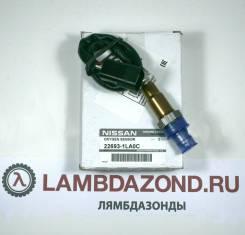 Лямбда зонд 5.6 Nissan Patrol Infiniti QX56 QX80 10-14, первый, верхний