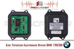Блок управления адаптивным освещением BMW 7182396