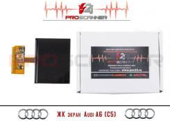 ЖК дисплей приборной панели Audi A6 (С5)