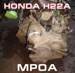 АКПП Honda H22A Контрактная   Установка, Гарантия, Кредит
