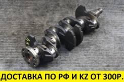 Коленвал Mazda B5/ZL/Z5/ZJ/ZY(OEM B57311300C)