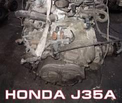 АКПП Honda MJBA J35A Контрактная | Установка, Гарантия, Кредит