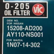 Вставка масляная VIC O-205
