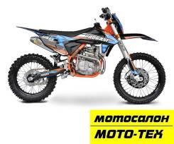 Мотоцикл Эндуро PROGASI GAUDI 300, МОТО-ТЕХ, Томск, 2021