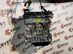 Двигатель G4KE Kia Sorento 2.4л. 175л. с.