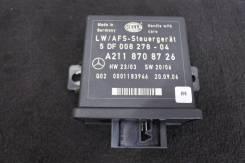 Блок управления светом Mercedes-Benz W219 (MB Garage)