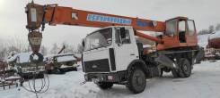 Клинцы КС-45719-5А, 2007
