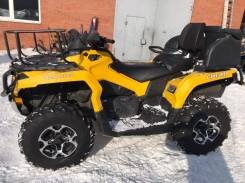 BRP Can-Am Outlander 650 DPS max, 2014
