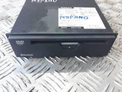 DVD проигрыватель Nissan Murano 2008-2015 [25915JL41B] Z51 3.5 VQ35D