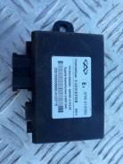 Блок иммобилайзера Chery Tiggo 2007 T11 2.4 4G64