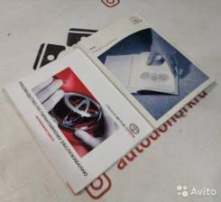 Руководство по эксплуатации Toyota Auris 2007 E150 1ZR-FE