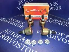 Стойка стабилизатора переднего НЕТ Износа NL003A/NL003B (ЦЕНА ЗА ПАРУ)