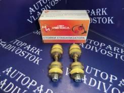 Стойка стабилизатора переднего НЕТ Износа NL520 ( ЦЕНА ЗА ПАРУ )