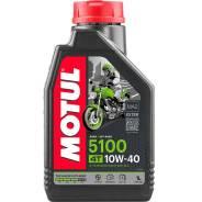 Моторное масло для мотоциклов Motul 5100 4T 10W40 1л. Motul